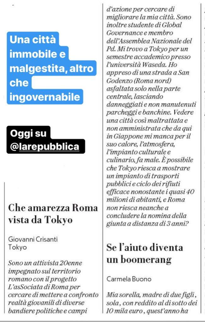 Che amarezza Roma vista da Tokyo, oggi su La Repubblica